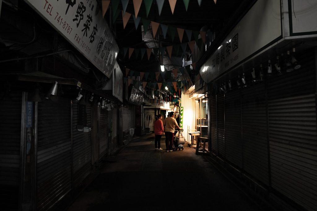 yanagibashirengoichiba